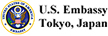 Embassy of the United States Tokyo, Japan